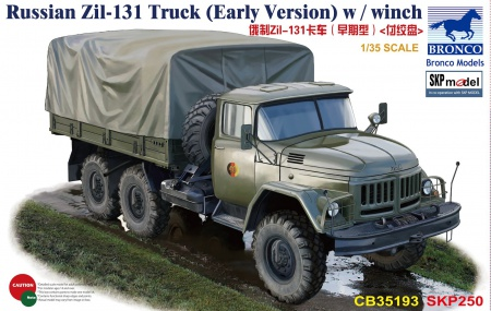 Zil-131 Truck (early version) w/winch 062/CB35193