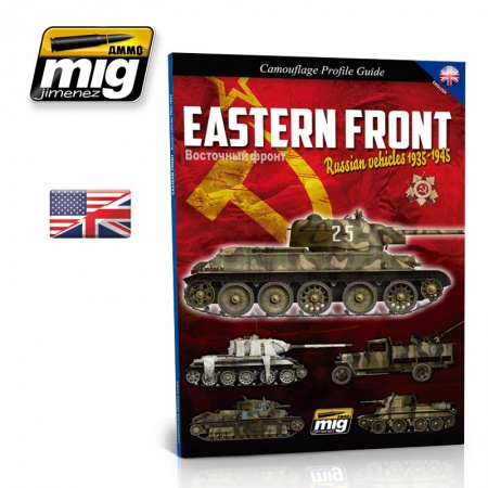 Eastern Front Russian Vehicles 1935-1945 Camouflage Guide 085/A.MIG-6007