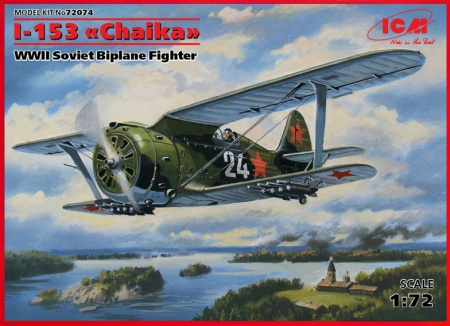 I-153 Chaika WWII Soviet Biplane Fighter 057/72074