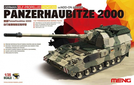 Panzerhaubitze  2000 w/ADD-ON Armor 061/TS-019