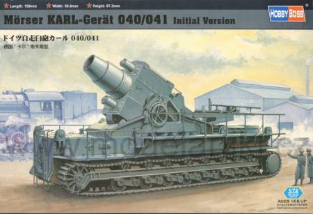 Mörser KARL- Gerät 040/041 Initial Version