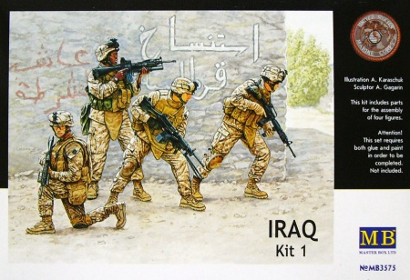 Iraq Kit 1 096/MB3575