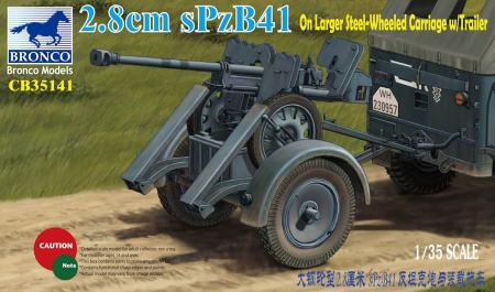 2.8cm sPzB41 On Larger Steel-Wheeled Carriage w/Trailer 062/CB35141