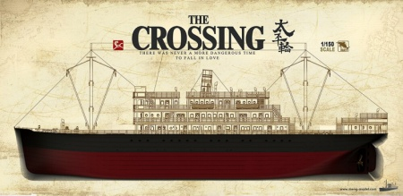 The Crossing 061/OS-001