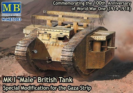 Mk.I Male British Tank, Special Modification for the Gaza Strip 096/MB72003