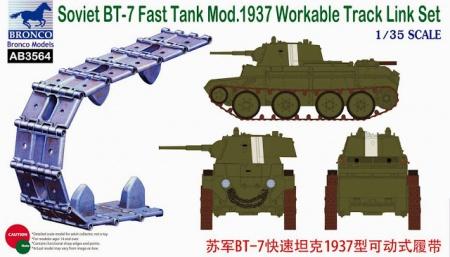 Soviet BT-7 Fast Tank Mod.1937 Workable Track Link Set