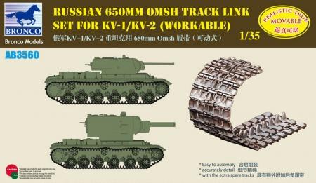 Russian 650mm Omsh Track-Link Set for KV-1/KV-2 (Workable)