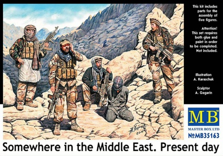 Somewhere in the Middle East. Present day 096/MB35163