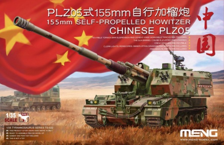 PLZ05 155mm Self-propelled Howitzer 061/TS-022