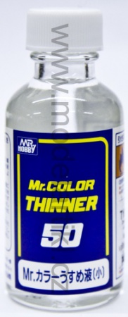 Mr.Color Thinner 50ml 026/T101