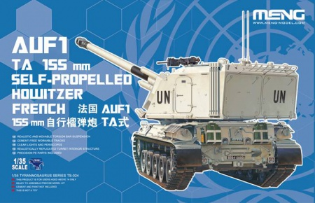 AUF1 TA 155mm Self-Propelled Howitzer 061/TS-024