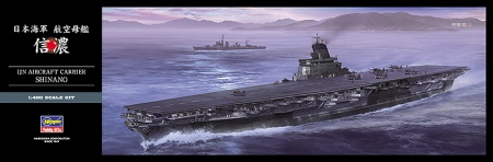 IJN Aircraft Carrier Shinano 007/Z03