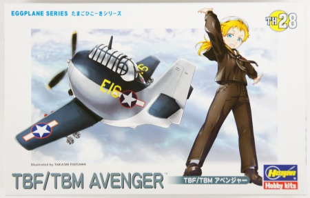 TBF/TBM Avenger (Egg Plane) 007/TH28