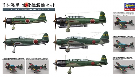 IJN Carrier-Based Aircraft Set (18 planes) 007/QG56