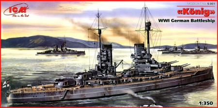 König WWI German Battleship 057/S.001