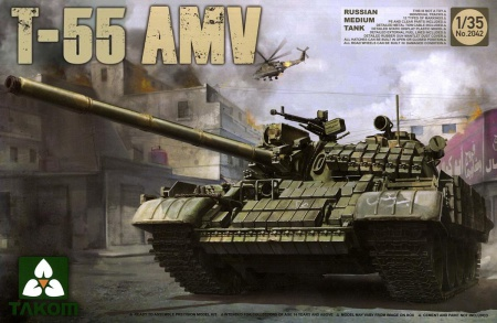 T-55 AMV Russian Medium Tank 103/2042