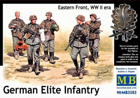 German Elite Infantry, Eastern Front, WWII 096/MB3583