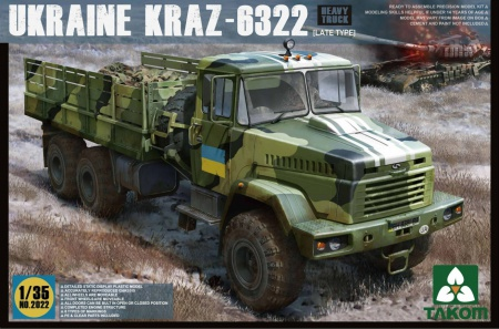Kraz-6322 Heavy Truck (Late Type) 103/2022