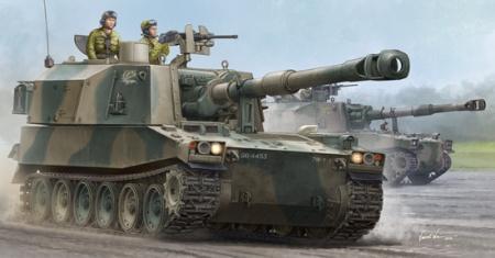 JGSDF Type 75 155mm