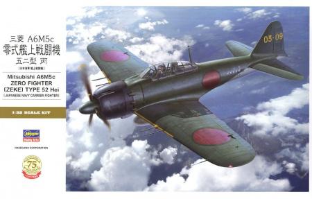 Mitsubishi A6M5c Zero Fighter (Zeke) Type52 Hei