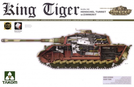King Tiger Henschel Turret w/Zimmerit & Full interior 103/2045S
