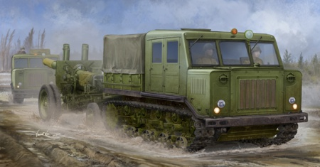 Russian AT-S Tractor 005/09514