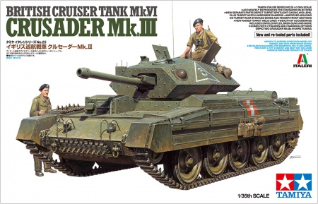 British Cruiser Tank Mk. IV Crusader Mk. III (Limited Edition) 001/37025