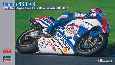 Scale Honda NSR500 1989 All Japan GP500 (Limited Edition) 007/21717