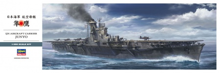 IJN Aircraft Carrier Junyo 007/Z30