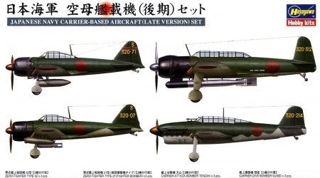 IJN Carrier-based Plane (Late) Set (12 planes) 007/QG62