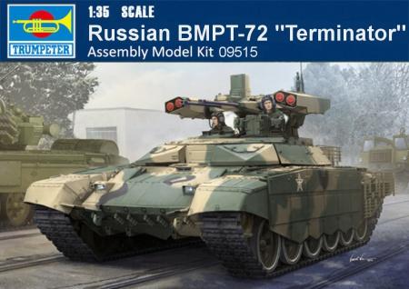 Russian BMPT-72 Terminator