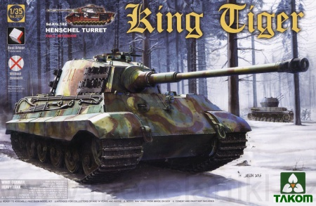 King Tiger Henschel Turret WII German Heavy Tank Sd.Kfz.182 (w/Interior , without/Zimmerit) 103/2073S