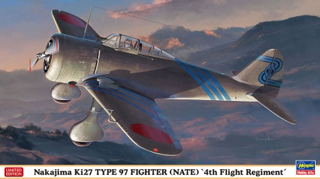 Nakajima Ki27 Type 97 Fighter 4th Regiment (Limited Edition) 007/07451