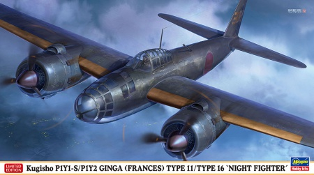 Kugisho P1Y1-S/P1Y2 Ginga Type 11/16 Night Fighter (Limited Edition) 007/02230