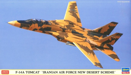 F-14A Tomcat Iranian Air Force New Desert Scheme (Limited Edition) 007/02242