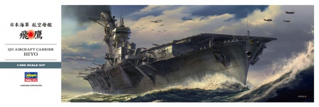 IJN Aircraft Carrier Hiyo (Limited Edition) 007/40096