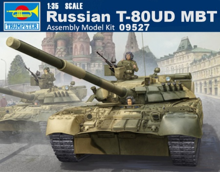 Russian T-80UD MBT
