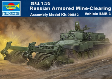 Russian Armored Mine-Clearing Vehicle BMR-3 005/09552