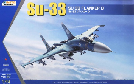 Su-33 Flanker D 106/K48062