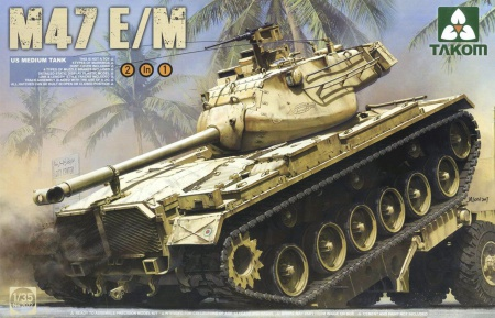 M47E/M US Medium Tank 2 in 1 103/2072