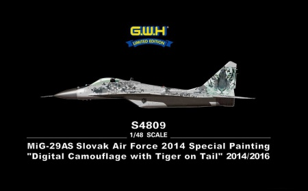 MiG-29AS Slovak Air Force Special Painting Digital Camouflage with Tiger on Tail 2014/16 063/S4809