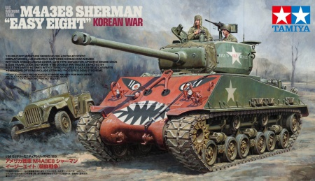 "U.S. Medium Tank M4A3E8 Sherman ""Easy Eight"" Korean War 001/35359"