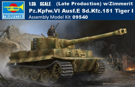 Pz.Kpfw.VI Ausf.E Sd.Kfz.181 Tiger I (Late Production) w/Zimmerit 005/09540