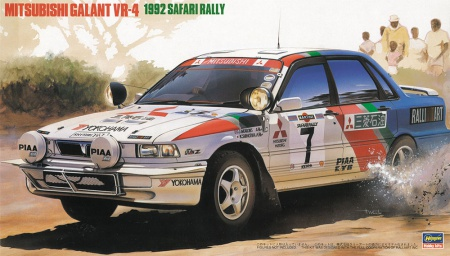 Mitsubishi Galant VR-4 1992 Safari Rally (Limited Edition) 007/20307
