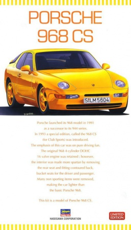 Porsche 968 CS (Limited Edition) 007/20317
