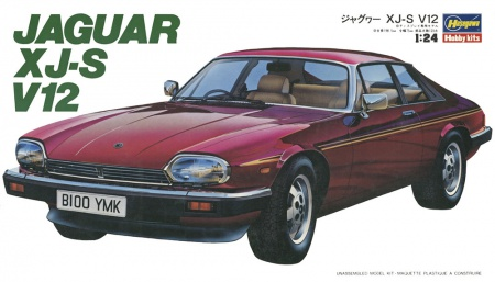 Jaguar XJ-S V12 (Limited Edition) 007/20321