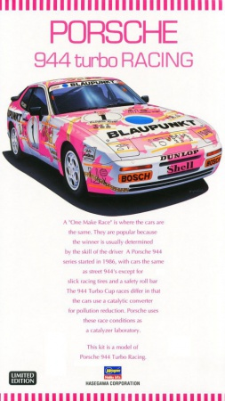 Porsche 944 Turbo Racing (Limited Edition) 007/20315