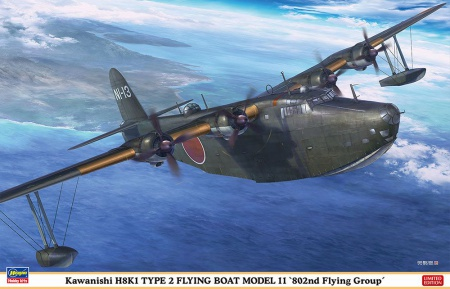Kawanishi H8K1 Type 2 Flying Boat 802nd Flying Group (Limited Edition) 007/02257