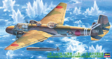Scale Mitsubishi G3M2/G3M3 Type 96 Attack Bomber (Nell) With Torpedo (reedice) 007/CP11