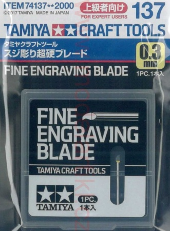 Fine Engraving Blade 0,3mm 001/74137